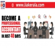 Thrissur accounting professional training